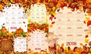 树枝树叶装饰元素2018日历矢量素材