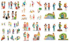 形形色色旅游人物创意设计矢量素材