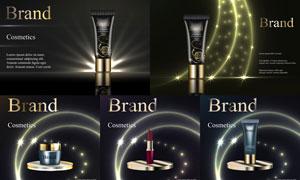 光线元素与口红等护肤广告矢量素材