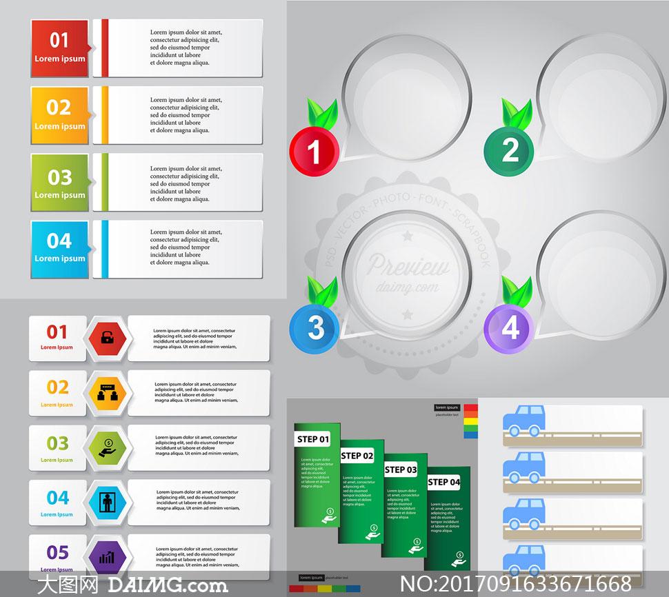 流程图表信息图表banner多边形六边形绿叶叶子边框缤纷多彩几何图标