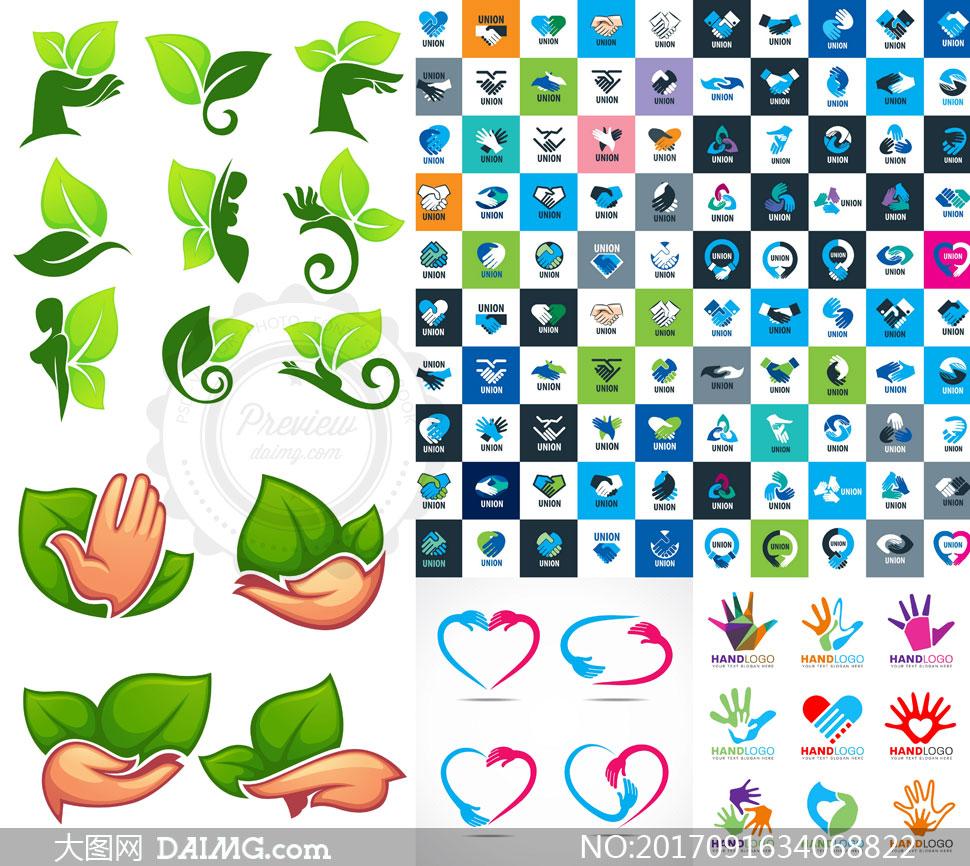 矢量图设计素材创意设计logo设计标志设计手势心形叶子楼宇树叶缤纷
