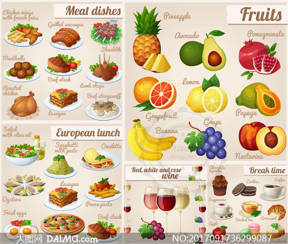 水果葡萄酒与马卡龙等美食矢量素材