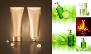 黄瓜绿茶精华护肤用品广告矢量素材