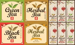 红灯笼与凉茶绿茶创意设计矢量素材