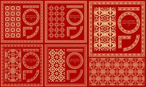 方形圆形花边与古典纹饰等矢量素材