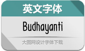 Budhayanti(英文字体)