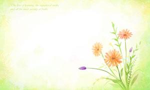 水彩风格花卉植物插画创意分层素材