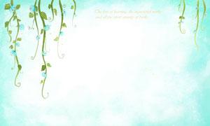 花朵藤蔓装饰水彩风格背景分层素材