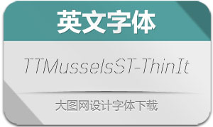 TTMusselsStencil-ThinIt(英文字体)