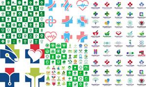 医疗卫生主题标志矢量素材集合V07