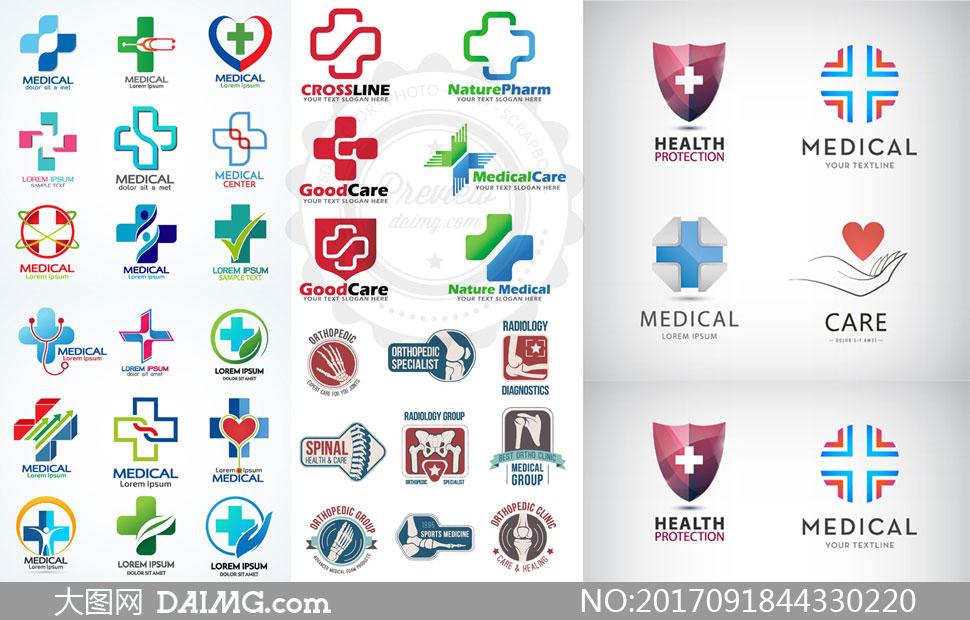 医疗卫生主题标志矢量素材集合v10