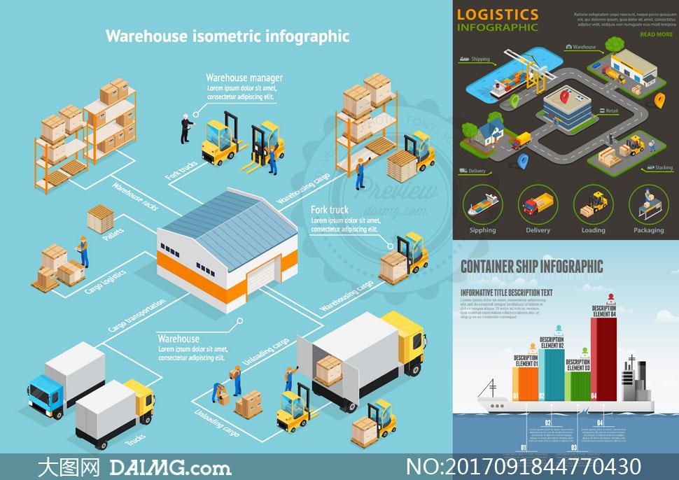 物流仓储运输等信息图矢量素材v01