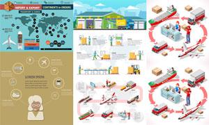 物流仓储运输等信息图矢量素材V02