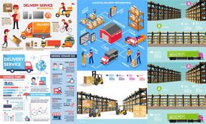 物流仓储运输等信息图矢量素材V06