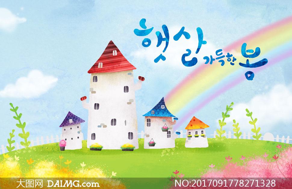 春天水彩插画房子房屋篱笆栅栏蓝天天空白云云朵彩虹植物花草花丛草地