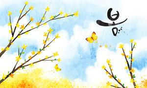 蓝天白云花朵树枝水彩创意分层素材