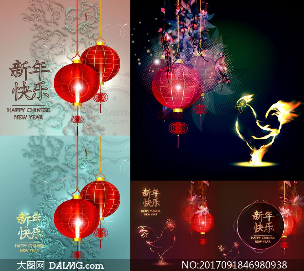 新年春节主题喜庆元素矢量素材         屈原画像与龙舟等端午创意