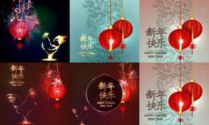 鸡年春节气氛营造元素创意矢量素材