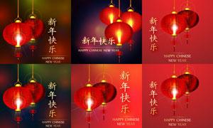 农历新年春节主题喜庆元素矢量素材
