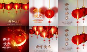 炫丽光线与红灯笼春节适用矢量素材