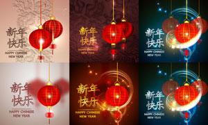 炫丽光线星光与春节红灯笼矢量素材