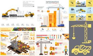 工程建设主题信息图创意矢量素材V2