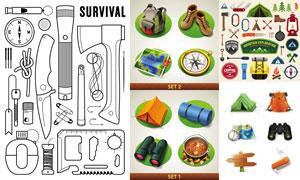 野外生存所需装备等主题矢量素材V2