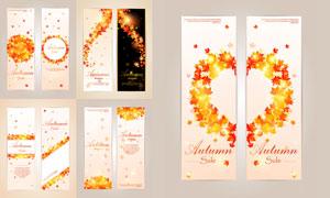 光效装饰秋天树叶海报广告矢量素材