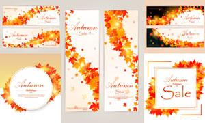 商场秋季促销打折广告设计矢量素材