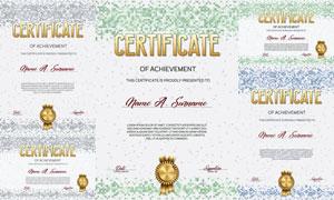 多种多样的授权书与证书等素材V79