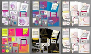 几何线条装饰企业视觉元素矢量素材