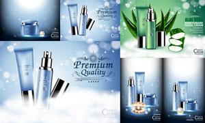 光斑装饰护肤用品广告设计矢量素材