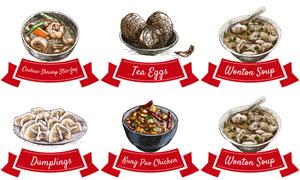 手绘风格馄饨与饺子等美食矢量素材