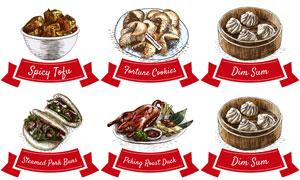 烤鸭肉夹馍与小笼包等美食矢量素材