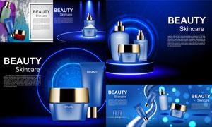 蓝色包装护肤产品海报设计矢量素材