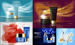 光效墨迹元素护肤用品广告矢量素材