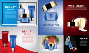 乳液精华水等护肤产品广告矢量素材