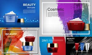 光斑泼墨效果护肤产品广告矢量素材