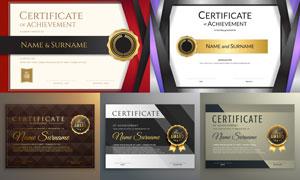 多种多样的授权书与证书等素材V80