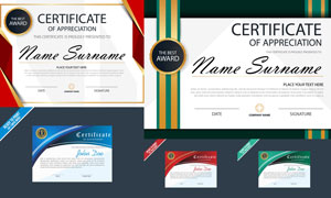 多种多样的授权书与证书等素材V81
