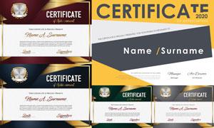 多种多样的授权书与证书等素材V82