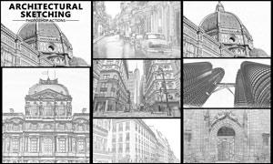 建筑照片转黑白素描效果PS动作