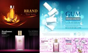 雪花火焰元素的护肤品广告矢量素材