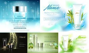 逼真质感护肤产品主题广告矢量素材
