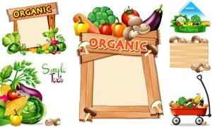 蔬菜水果与木质边框等创意矢量素材