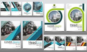 企业画册封面版式设计创意矢量素材