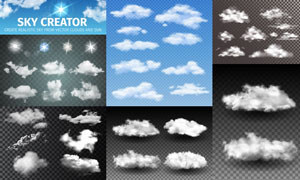 多款逼真效果云朵元素矢量素材V05