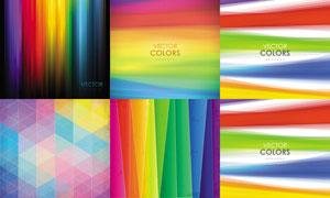 缤纷绚丽彩虹色的背景创意矢量素材