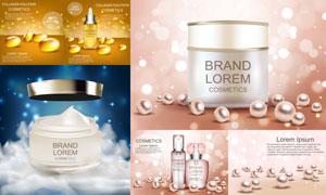 乳液面霜与精华珍珠等广告矢量素材