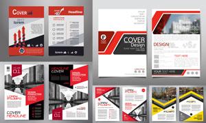 欧美画册封面版式设计矢量素材V03